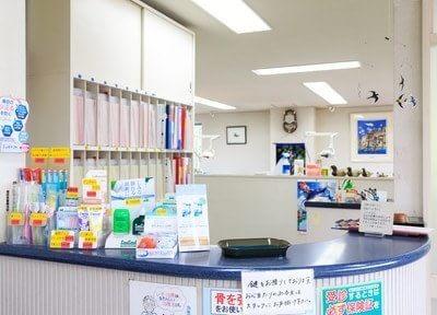 ごとう歯科医院3