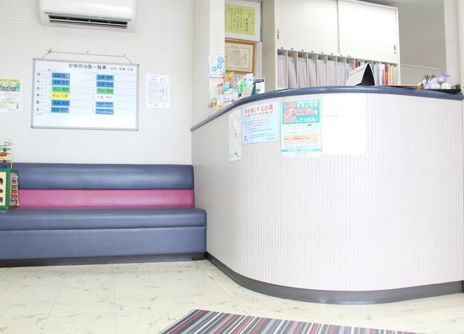ごとう歯科医院(福岡市南区屋形原)5