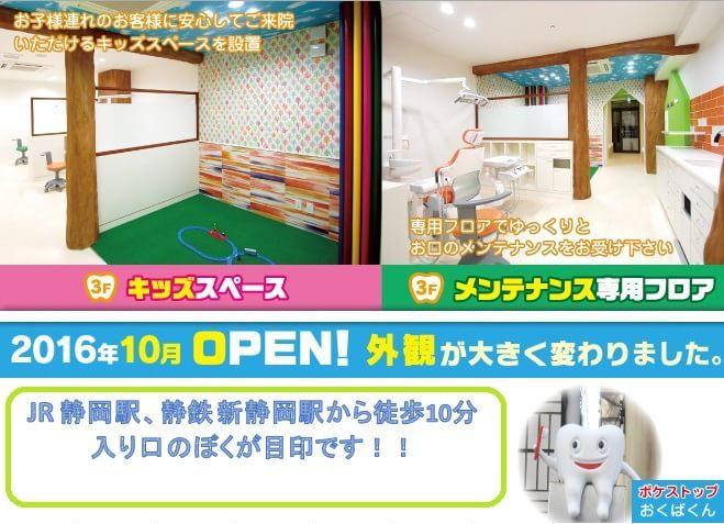 おぎ原歯科医院(写真2)