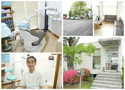 永田歯科医院(豊田市天王町)