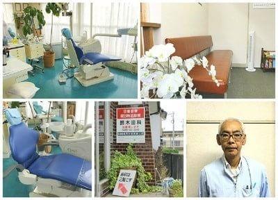 鈴木医院1