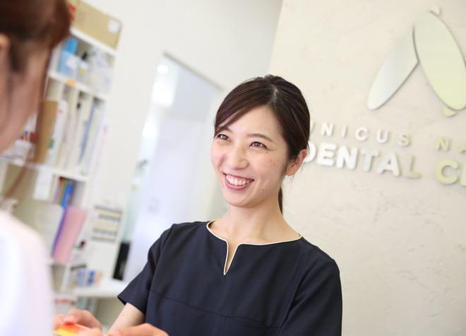 ウニクス成田歯科
