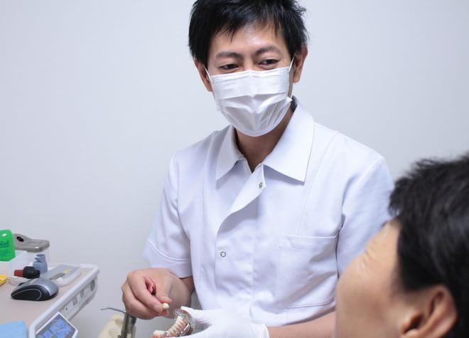 くに歯科医院2