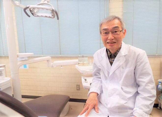 佐伯孝歯科医院の画像