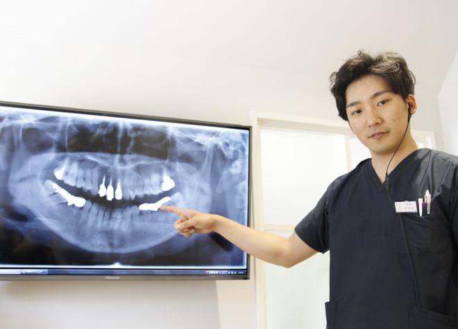 そのき歯科クリニック