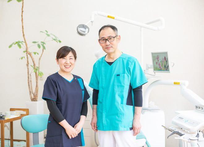 こみやま歯科医院