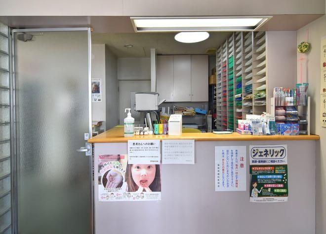 菅野歯科医院(写真1)