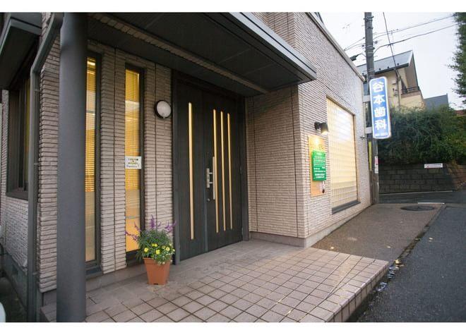 谷本歯科医院7