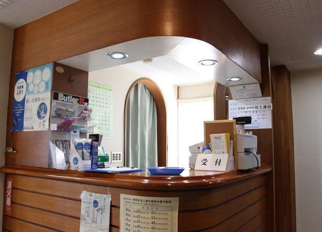 川上歯科医院3