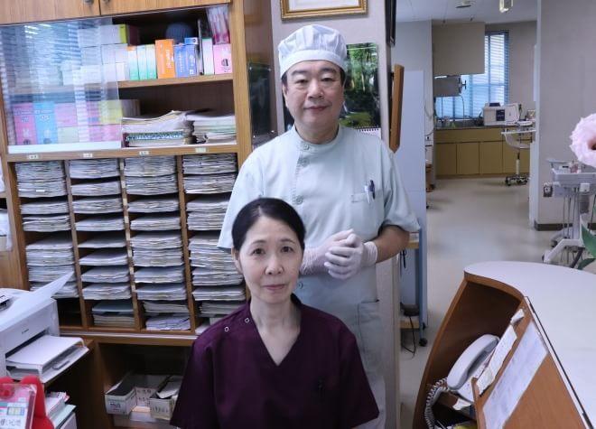 おにつか歯科医院