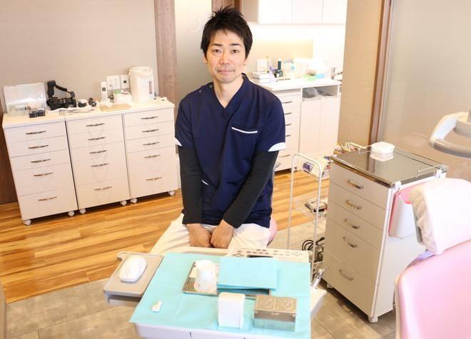 間久里ふじわら歯科クリニック