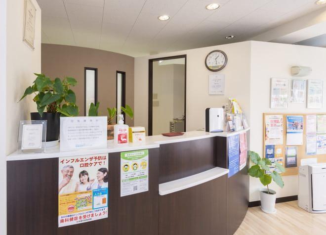 斎藤歯科クリニック(写真1)