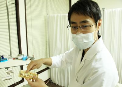 杏春堂歯科医院