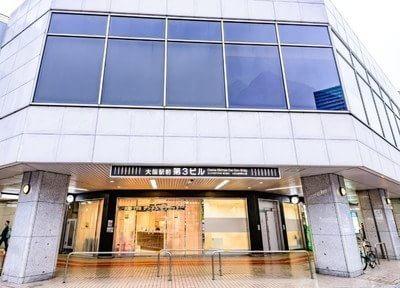 大阪ITRデンタルクリニック2