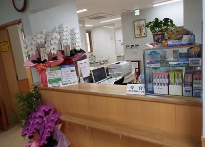 平田歯科医院2