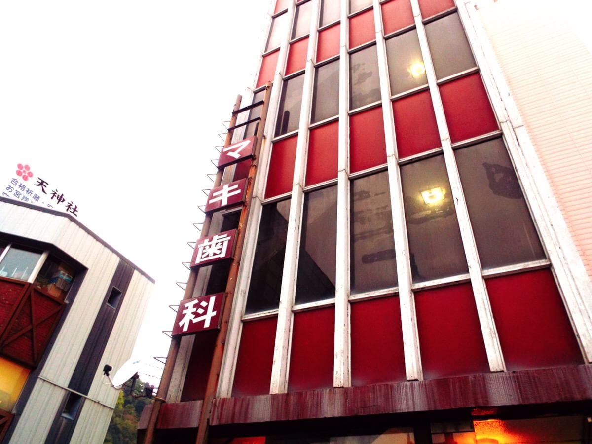 https://haisha-yoyaku.jp/images/material/x3796809_0461.jpg