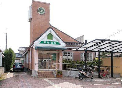 河端歯科医院2