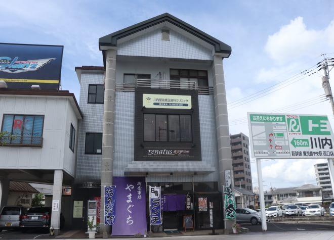 川内駅前矯正歯科クリニックの画像