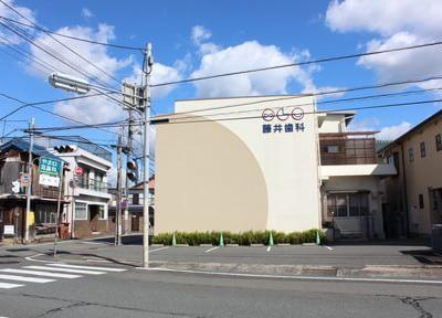 藤井歯科医院