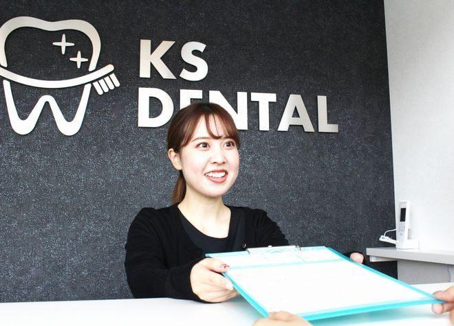 KS歯科の画像
