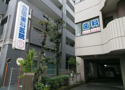 会田歯科医院1