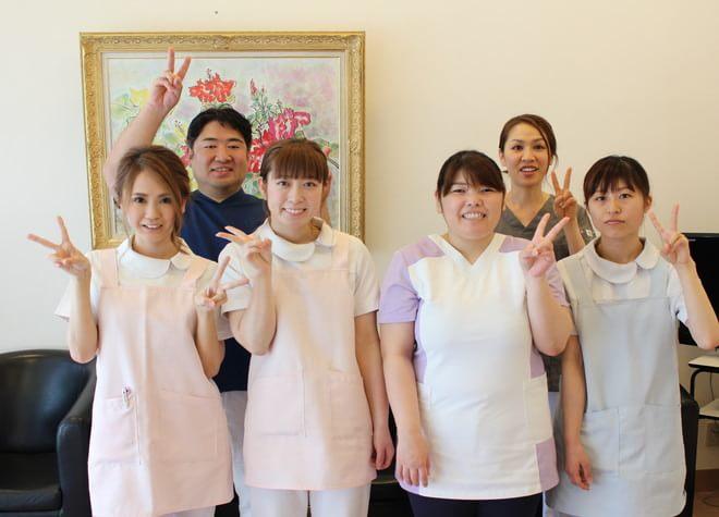 うちやま歯科クリニック1