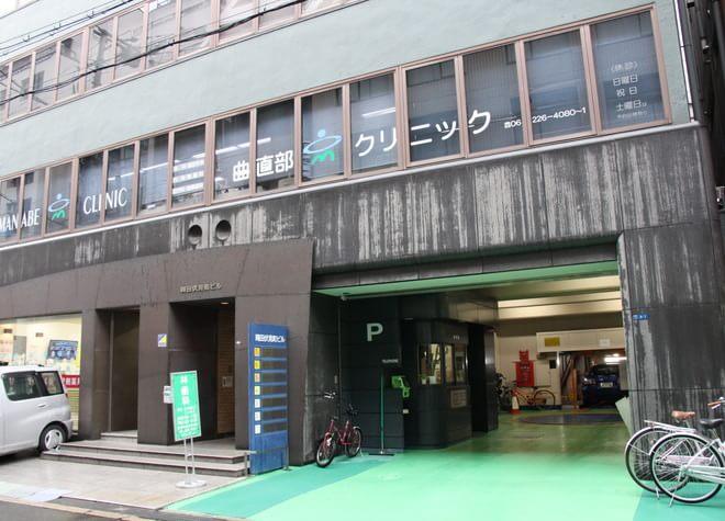 医療法人 林歯科医院2