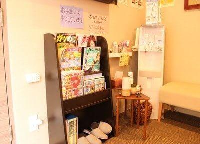 土橋歯科医院7