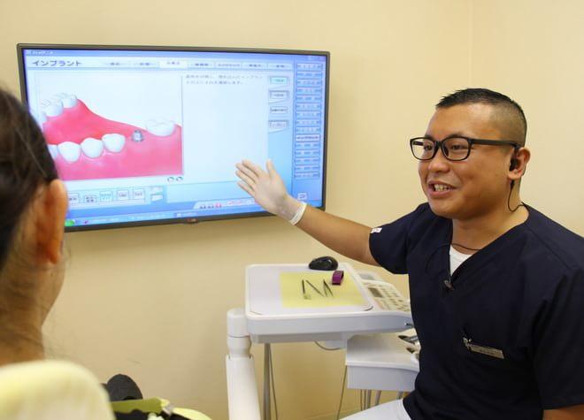みわ歯科クリニック(写真1)