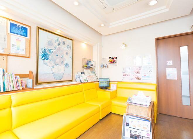 へんとな歯科医院の画像