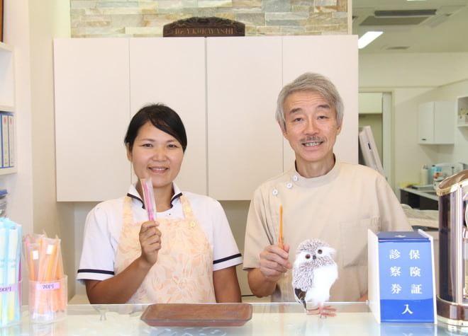 港南中央歯科