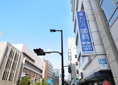カツベ歯科クリニック(本町駅 4番出口徒歩1分)