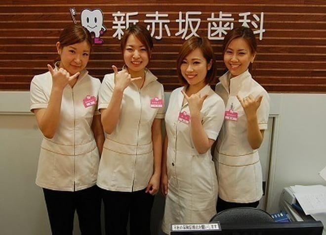 新赤坂歯科4