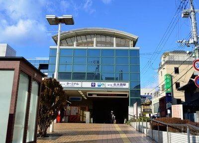 ひきだ歯科医院は北大路駅出口から徒歩5分のところにございます。