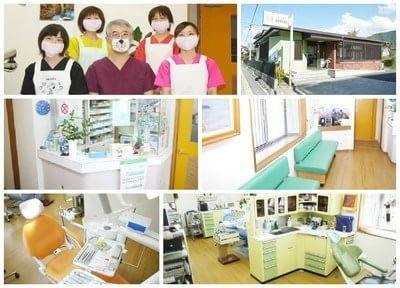 遠藤歯科医院の医院写真