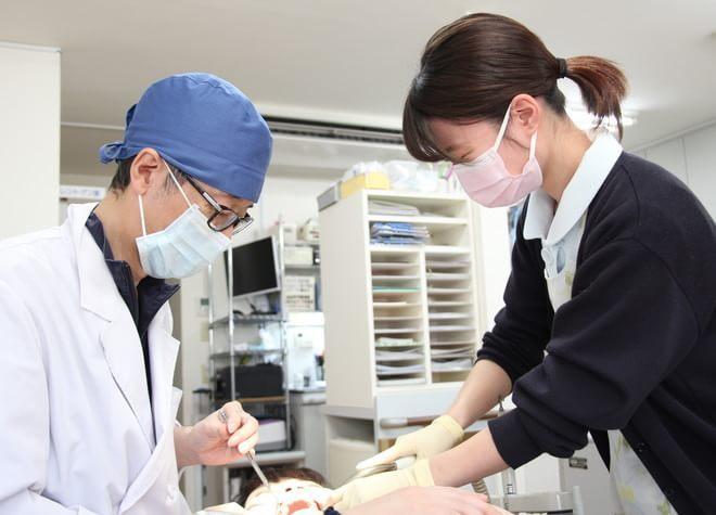 ふじとう歯科4