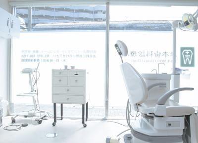 岸本歯科診療所