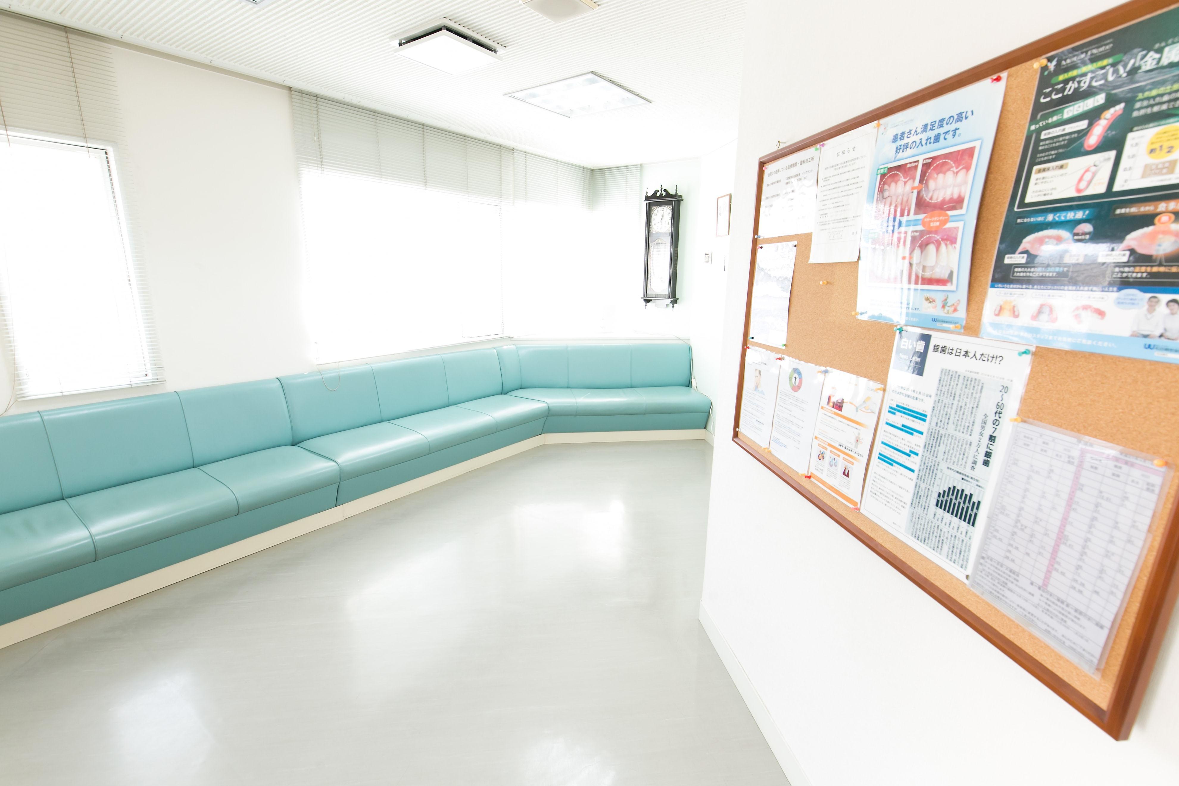 うおざと歯科5