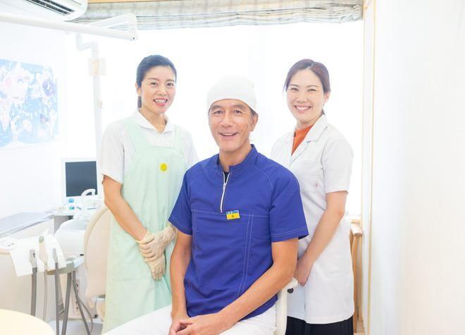 浜田山スマイル歯科クリニック