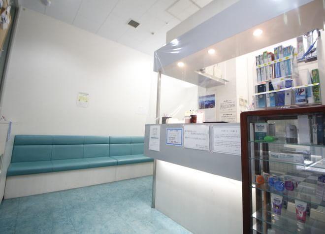 瀬戸ステーション歯科2