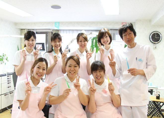 うおた歯科医院