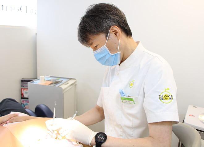 高田歯科クリニック2