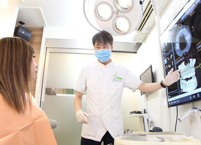 高田歯科クリニック3