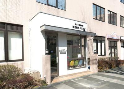 みどり区役所前矯正歯科クリニック(写真1)