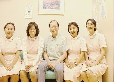 小山田歯科医院 盛岡駅 1の写真