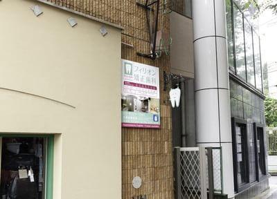 フィリオン矯正歯科東京