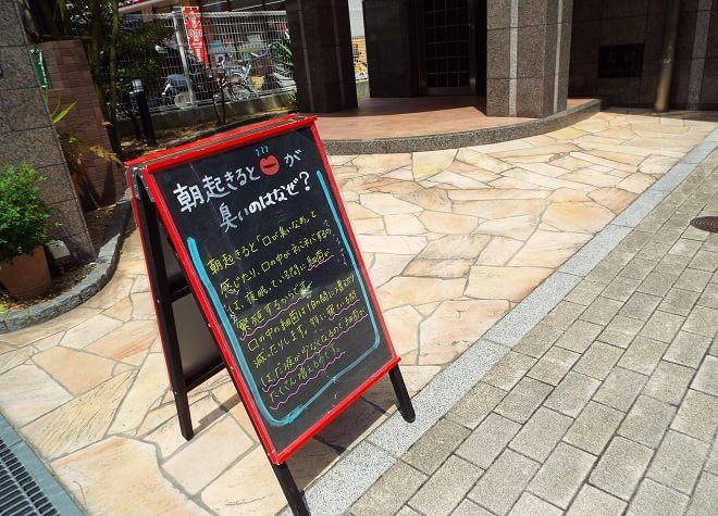 浪瀧歯科医院3