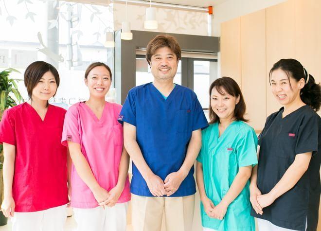 カネコ歯科クリニック