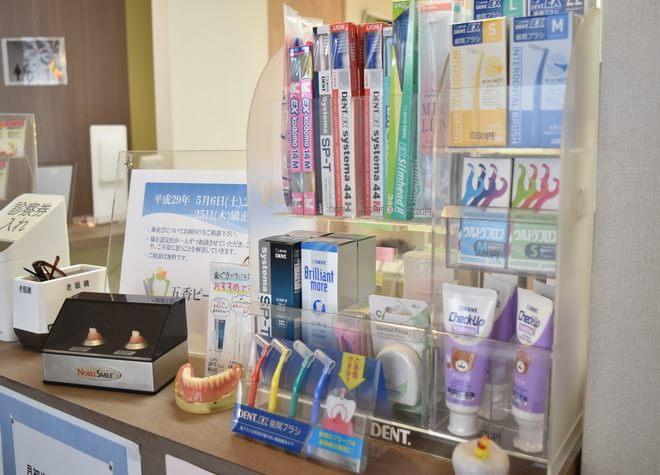 予防の必要性をしっかり説明して歯周病の対策を