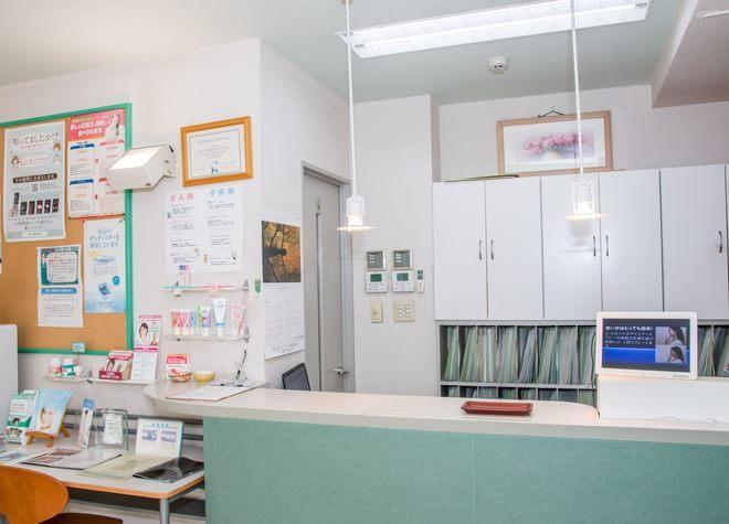 ほんだ歯科医院 (東広島市、西条駅)